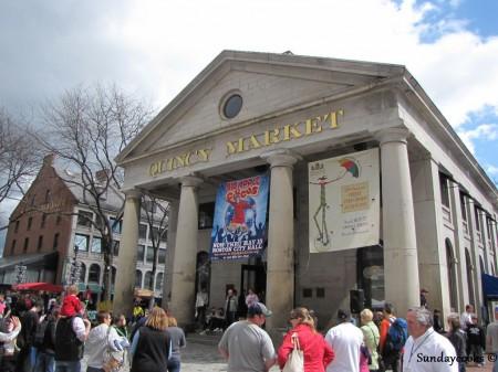 Boston Freedom Trail Quincy Market