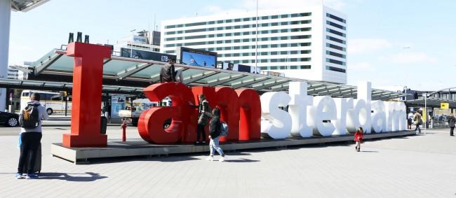 Amsterdam - como ir do aeroporto ao centro da cidade - 11