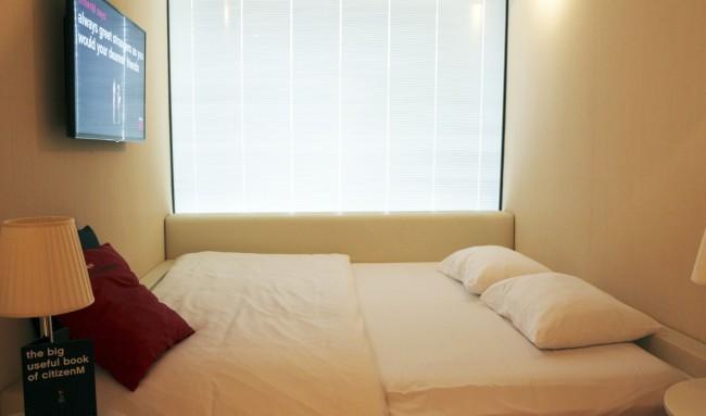 Hotel em Amsterdam - CitizenM 04